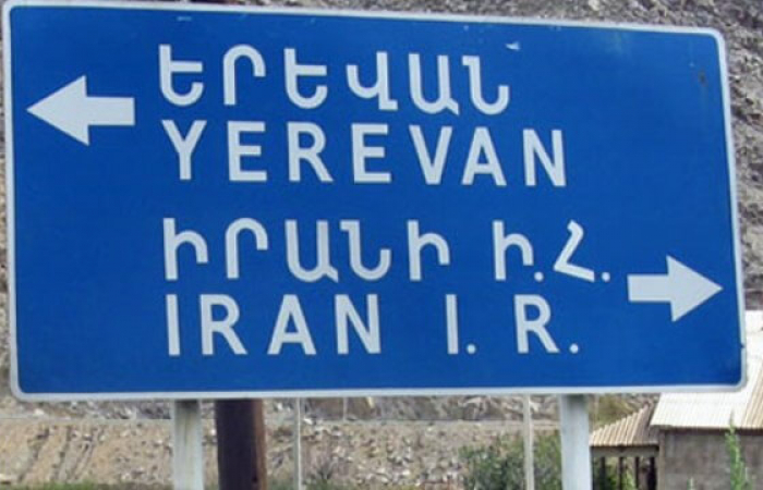 Opinion: Armenia-Iran relations after 2018: Continuity or ambiguity?