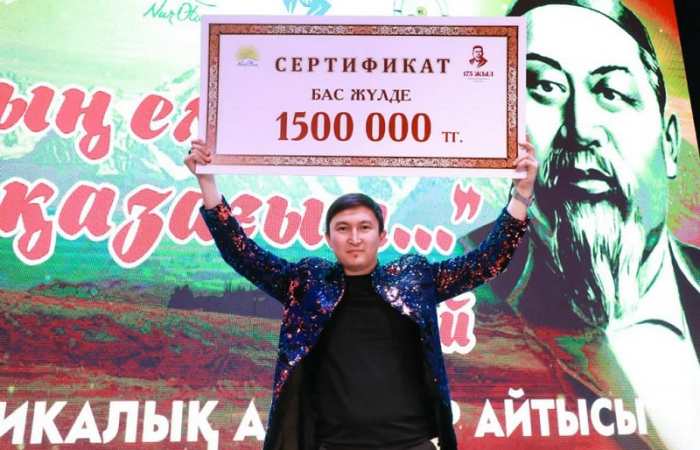 Improvised oral poetry remains a popular entertainment in Kazakhstan