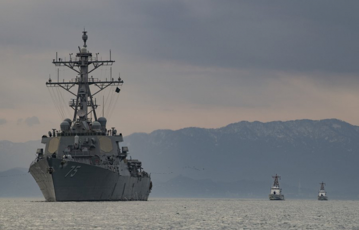 US Guided Missile destroyer enters the Black Sea in sign of support for allies