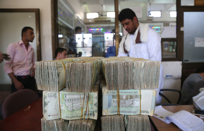 Yemeni currency is expected to continue recovering