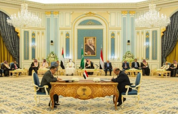 New power-sharing government to be formed in Yemen