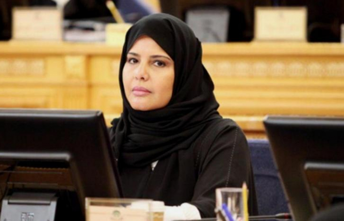First Saudi woman to chair Shura Council session