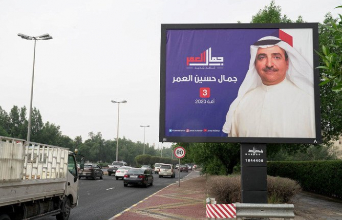 Kuwait votes to elect new parliament