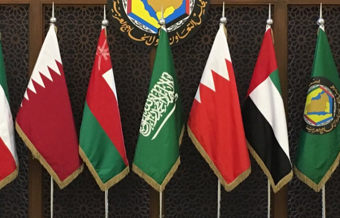 GCC: cooperation key in facing current challenges