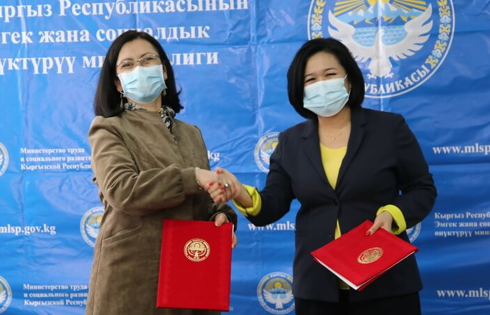 Kyrgyzstan launches domestic violence helpline