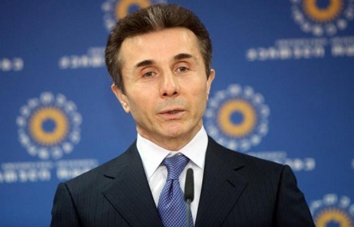 Ivanishvili says he is leaving politics for good