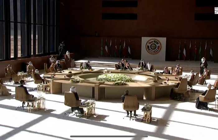 Progress in inter-Arab dialogue after AlUla declaration