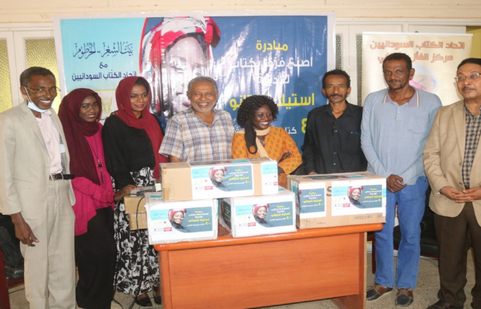 Books for peace in Darfur
