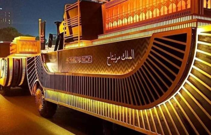 Golden parade for Egyptian mummies