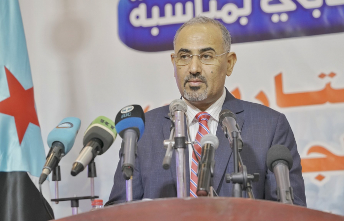 Yemen's Southern Transition Council pushes for restoration of separate state