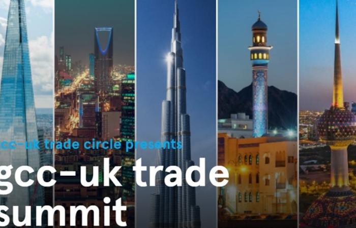 GCC and UK will hold trade summit