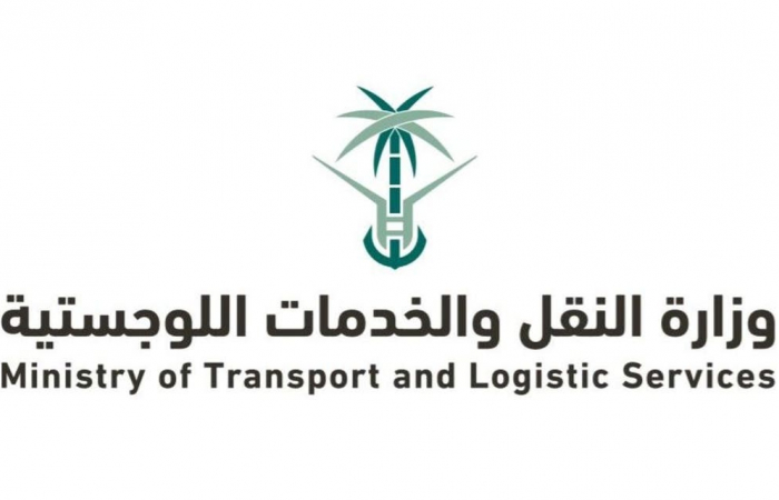 Saudi Arabia launches its National Transport and Logistics Strategy