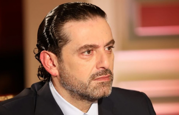 Hariri says he will no longer try to form Lebanon's next government