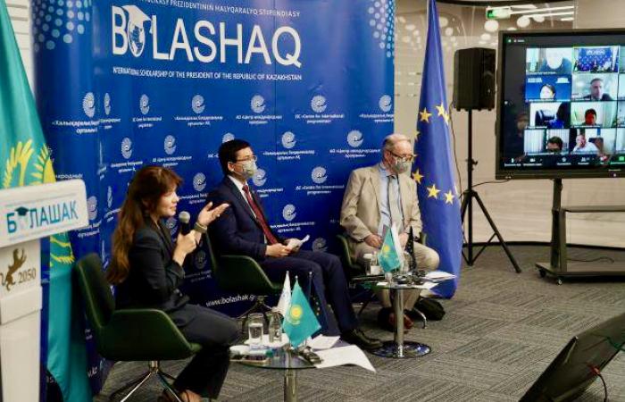 Kazakhstan and the European Union strengthen partnership in education