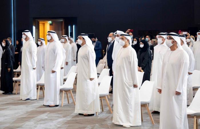 UAE prepares to address the economic challenges of the future