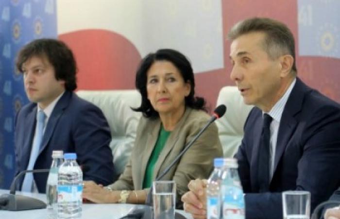 Ivanishvili throws full weight behind Zurabishvili ahead of Sunday presidential elections
