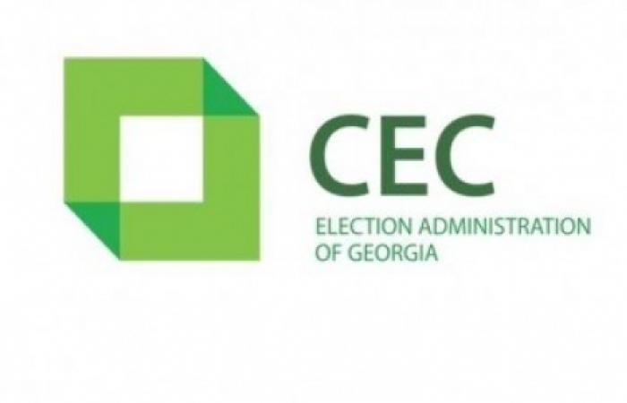 Georgia updates voter registration lists