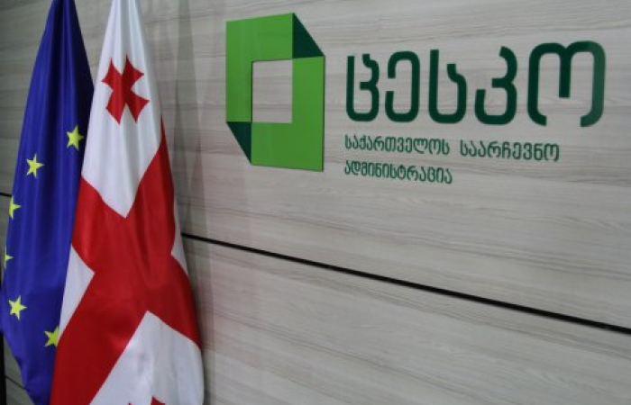 66 political parties to compete in Georgian parliamentary elections on 31 October